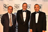 The 16th Annual Outstanding 50 Asian Americans In Business Awards Dinner Gala #40