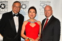 The 16th Annual Outstanding 50 Asian Americans In Business Awards Dinner Gala #241