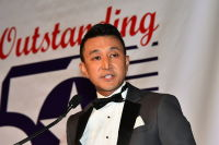 The 16th Annual Outstanding 50 Asian Americans In Business Awards Dinner Gala #263