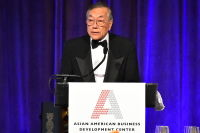 The 16th Annual Outstanding 50 Asian Americans In Business Awards Dinner Gala #268