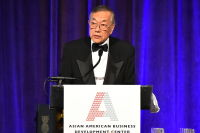 The 16th Annual Outstanding 50 Asian Americans In Business Awards Dinner Gala #275