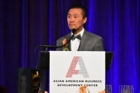 The 16th Annual Outstanding 50 Asian Americans In Business Awards Dinner Gala #317