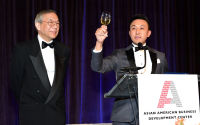 16th Annual Outstanding 50 Asian Americans in Business Awards Dinner Gala - gallery 2 #13