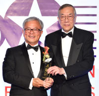 16th Annual Outstanding 50 Asian Americans in Business Awards Dinner Gala - gallery 2 #118