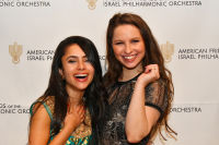 Young Patrons Circle Gala - American Friends of the Israel Philharmonic Orchestra #121