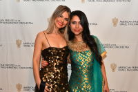 Young Patrons Circle Gala - American Friends of the Israel Philharmonic Orchestra #118