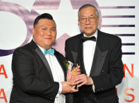 Outstanding 50 Asian Americans in Business 2018 Award Gala part 1 #43