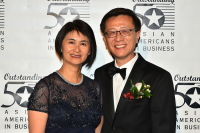 Outstanding 50 Asian Americans in Business 2018 Award Gala Part 3 #140