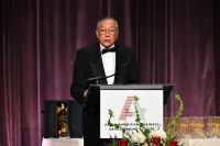 Outstanding 50 Asian Americans in Business 2018 Award Gala Part 3 #218