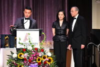 Outstanding 50 Asian Americans in Business 2018 Award Gala Part 3 #237