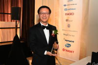Outstanding 50 Asian Americans in Business 2018 Award Gala Part 3 #332