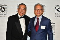 Outstanding 50 Asian Americans in Business 2018 Award Gala Part 3 #50