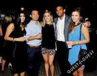 Worldfund's Annual Summer Fiesta #115