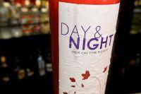 Day & Night Brunch @ Revel 14 Nov #75