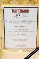 Hartmann & The Society of Memorial Sloan Kettering Preview Party Kickoff Event #27