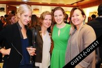 Hartmann & The Society of Memorial Sloan Kettering Preview Party Kickoff Event #142