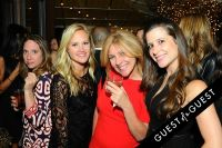 The 2014 EVERYDAY HEALTH Annual Party #229