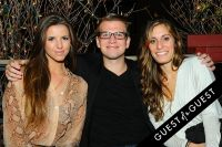 The 2014 EVERYDAY HEALTH Annual Party #238