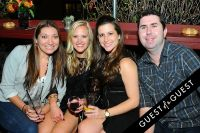 The 2014 EVERYDAY HEALTH Annual Party #329