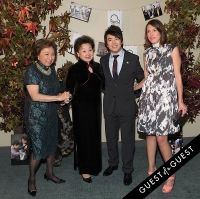 Lang Lang & Friends Gala #8