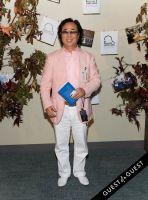 Lang Lang & Friends Gala #27