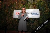RFK Young Leaders 2014 #65