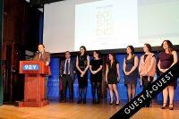 92Y's Emerging Leadership Council second annual Eat, Sip, Bid Autumn Benefit  #2