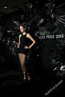 HUGO BOSS Prize 2014 #87