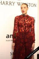 amfAR Gala New York #354