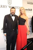 amfAR Gala New York #464