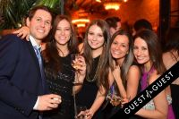 The Valerie Fund Presents The 5th Annual Mardi Gras Junior Board Gala #179