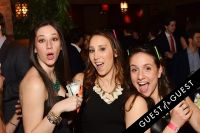 The Valerie Fund Presents The 5th Annual Mardi Gras Junior Board Gala #304