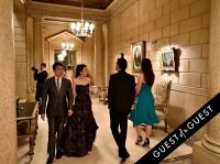 The Frick Collection Young Fellows Ball 2015 #5