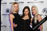 The 2015 MINDS MATTER Of New York City Soiree #9