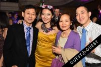 The 2015 MINDS MATTER Of New York City Soiree #246