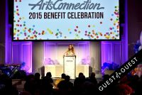ArtsConnection 2015 Benefit Celebration #125