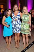 Metropolitan Museum of Art Young Members Party 2015 event #29