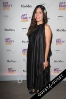 Art Party 2015 Whitney Museum of American Art #170