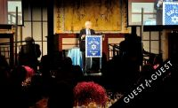 Blue Card Annual Benefit Gala 2015 #20