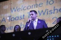 Wish NYC: A Toast to Wishes 2015 #306