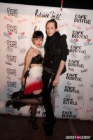 Patricia Field/Keith Harring Celebration #52