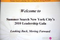 Summer Search New York City's 2010 Leadership Gala #33