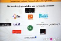 Summer Search New York City's 2010 Leadership Gala #38