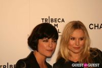 Tribeca Film Festival: Annual Chanel Artists Dinner #39