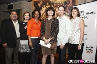 Philadelphia Tourism and The Roots Coctail Party #114