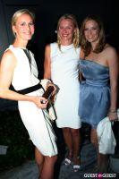 MOMA Garden Party #98