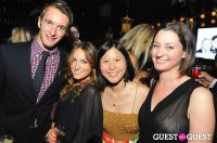 The Webby Awards AfterParty #135