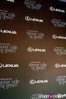 "Lexus ""Darker Side of Green"" Debates #255"