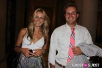The Frick Collection's Summer Garden Party #2