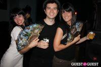 Marc Jacob's Resort Party 2010 #82